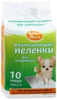Чистый хвост / Впитывающие пеленки для животных 45 х 60 см