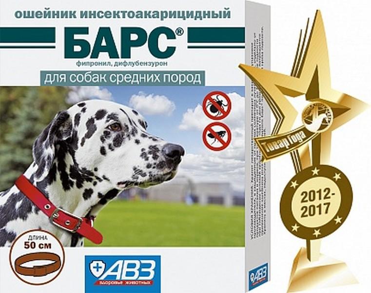 АгроВетЗащита Барс / Ошейник Инсектоакарицидный для собак Cредних пород 50см