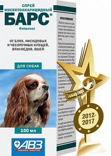 АгроВетЗащита Барс / Спрей Инсектоакарицидный для собак