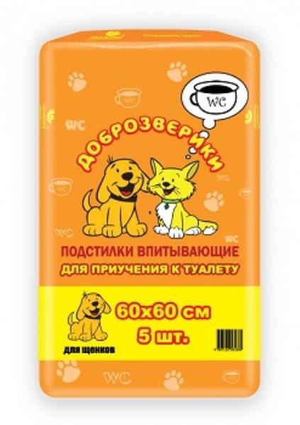 Доброзверики / Подстилки для Щенков для приучения к туалету 5шт