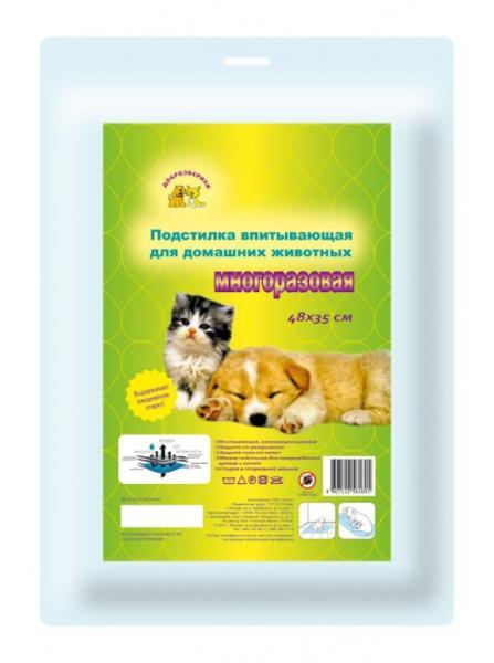 Доброзверики / Подстилка для животных впитывающая Многоразовая 1шт