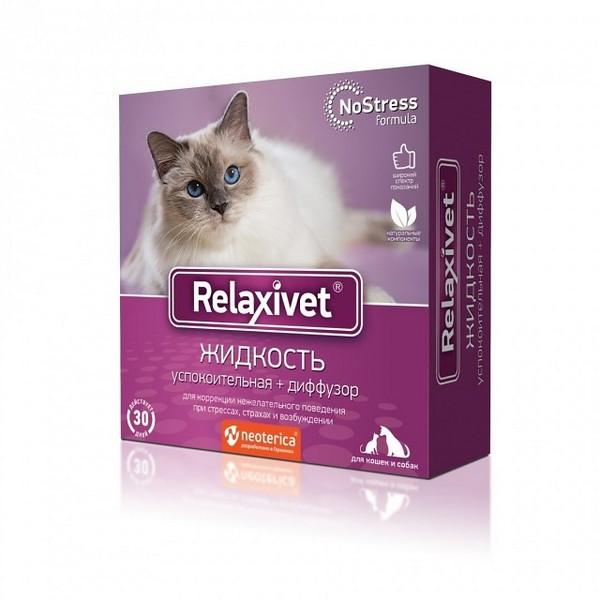 Relaxivet / Жидкость Успокоительная + Диффузор Релаксивет при Стрессах Страхах и Возбуждении у кошек и собак