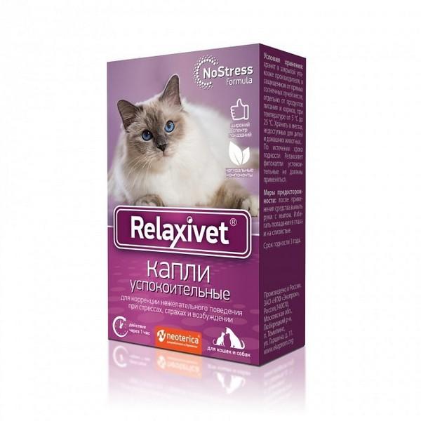 Relaxivet / Капли Успокоительные Релаксивет при Стрессах Страхах и Возбуждении у кошек и собак