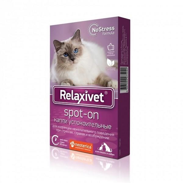 Relaxivet / Spot-on Успокоительный Релаксивет при Стрессах Страхах и Возбуждении у кошек и собак