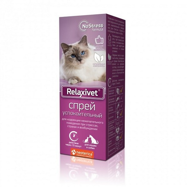 Relaxivet / Спрей Успокоительный Релаксивет при Стрессах Страхах и Возбуждении у кошек и собак