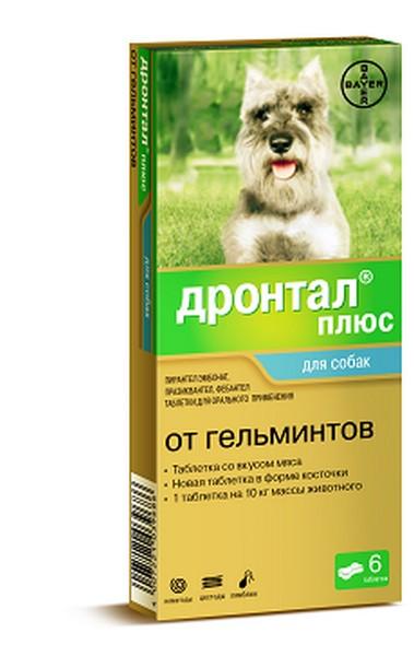 Bayer Дронтал плюс / Таблетки от Гельминтов в форме косточки со вкусом Мяса для собак