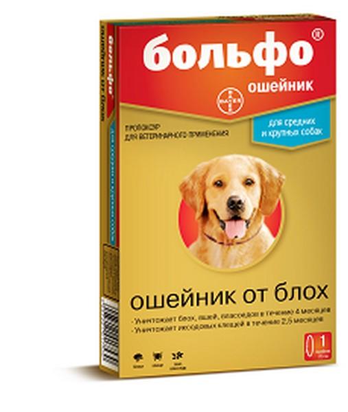 Bayer Больфо / Ошейник от Блох для собак Средних и Крупных пород