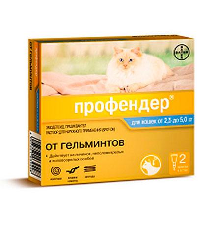 Bayer Профендер / Капли на холку от Гельминтов для кошек весом 2,5-5 кг