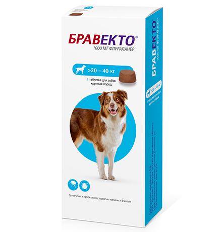 MSD Intervet Bravecto / Жевательная таблетка Бравекто от Блох и Клещей для собак весом 20 - 40 кг