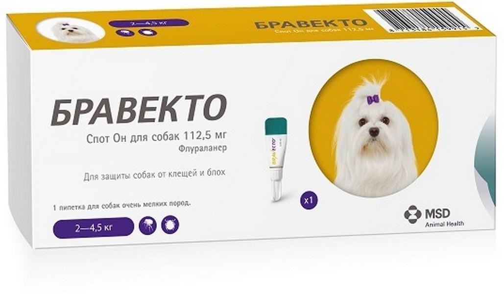 MSD Intervet Bravecto / Капли Бравекто Спот Он от Клещей и Блох для собак весом 2 - 4,5 кг