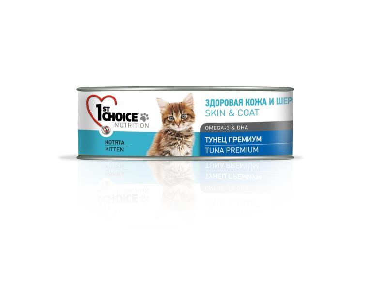 1st Choice Kitten Skin & Coat Omega 3 & DHA / Консервы Фёст Чойс для Котят Тунец Премиум (цена за упаковку)