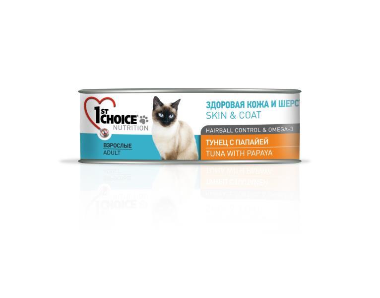 1st Choice Skin & Coat Hairball Control & Omega 3 / Консервы Фёст Чойс для кошек Тунец с Папайей (цена за упаковку)
