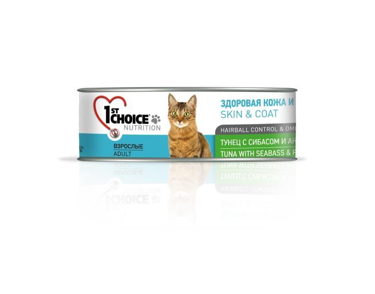1st Choice Skin & Coat Hairball Control & Omega 3 / Консервы Фёст Чойс для кошек Тунец с Сибасом и Ананасом (цена за упаковку)