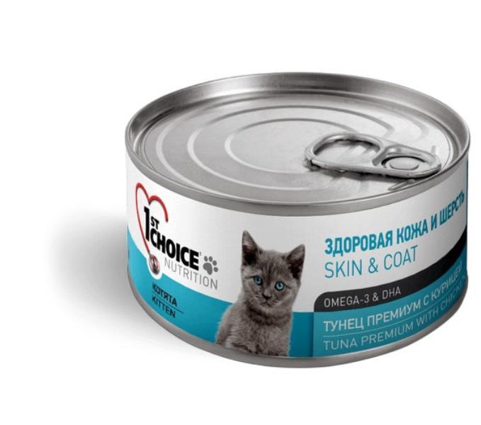 1st Choice Kitten Skin & Coat Omega 3 & DHA / Консервы Фёст Чойс для Котят Тунец Премиум с Курицей (цена за упаковку)