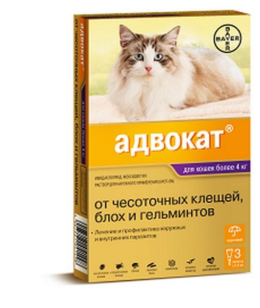 Bayer Адвокат / Капли на холку от Чесоточных Клещей, Блох и Гельминтов для кошек весом 4-8 кг