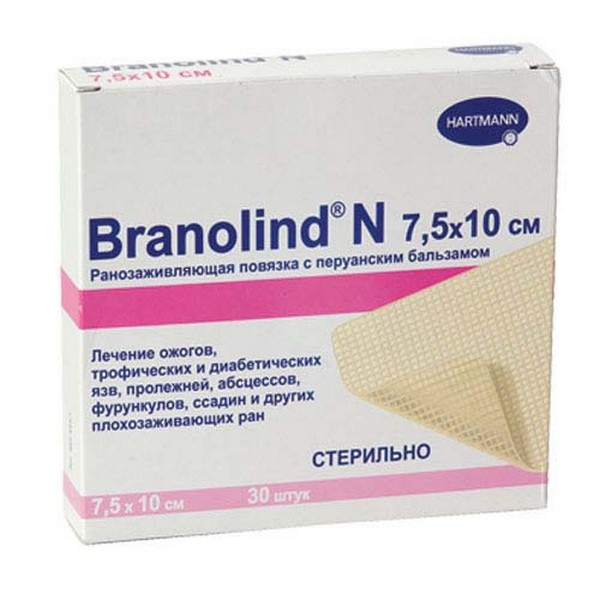 Hartmann Branolind N / Повязка Хартман с перуанским бальзамом 7,5х10 см