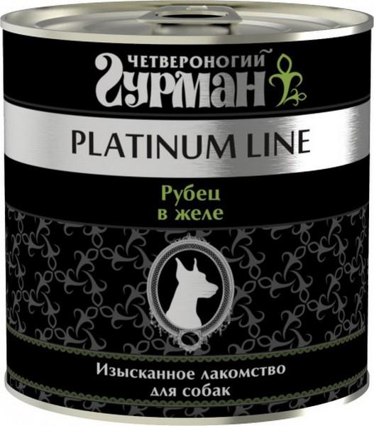 Четвероногий Гурман Platinum Line / Консервы Платиновая линия для собак Рубец говяжий в желе (цена за упаковку)