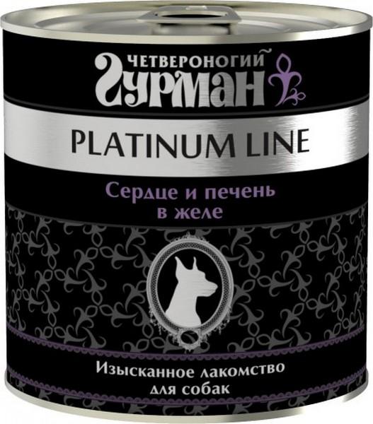 Четвероногий Гурман Platinum Line / Консервы Платиновая линия для собак Сердце и печень в желе (цена за упаковку)