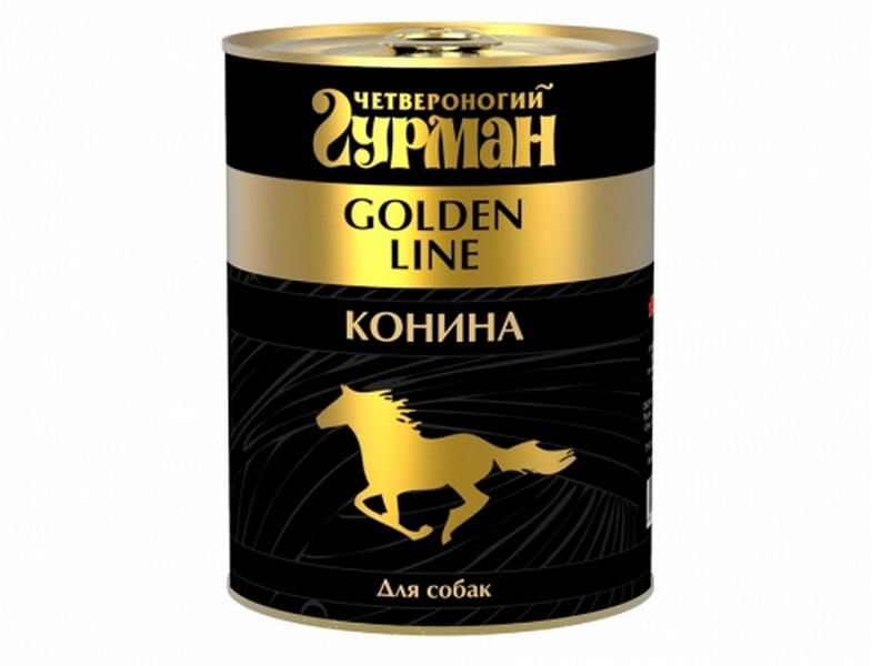 Четвероногий Гурман Golden Line / Консервы Золотая линия для собак Конина натуральная в желе (цена за упаковку)