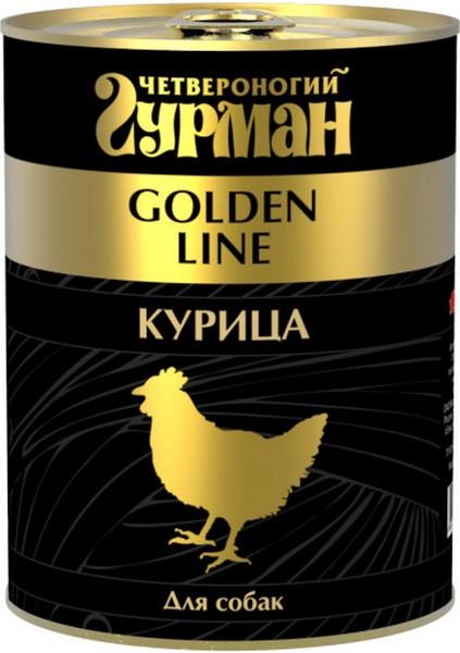 Четвероногий Гурман Golden Line / Консервы Золотая линия для собак Курица натуральная в желе (цена за упаковку)