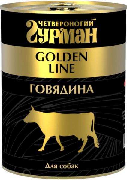 Четвероногий Гурман Golden Line / Консервы Золотая линия для собак Говядина натуральная в желе (цена за упаковку)