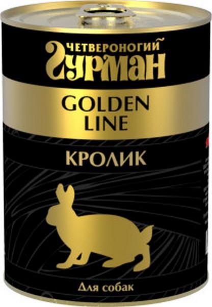 Четвероногий Гурман Golden Line / Консервы Золотая линия для собак Кролик натуральный в желе (цена за упаковку)