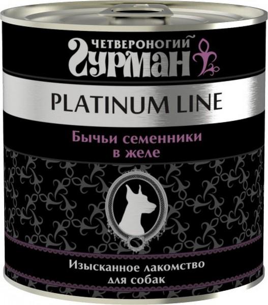Четвероногий Гурман Platinum Line / Консервы Платиновая линия для собак Бычьи семенники в желе (цена за упаковку)