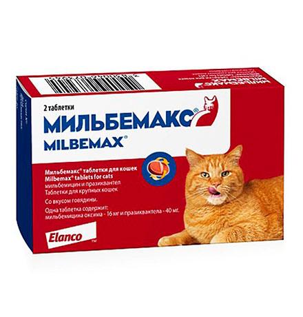 Elanco Мильбемакс антигельминтик для кошек