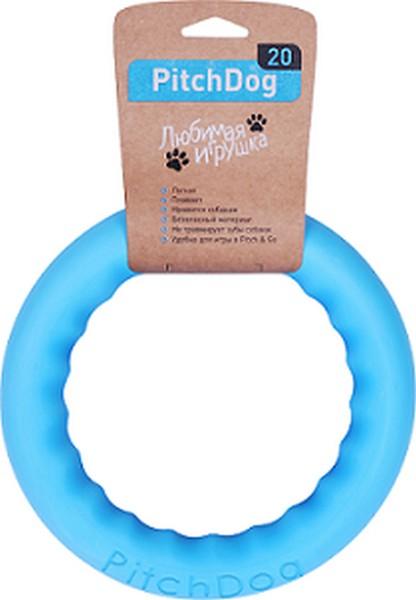 PitchDog 20 / Игровое кольцо Питч Дог для аппортировки Ø20