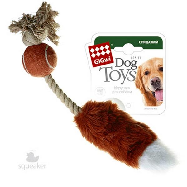 GiGwi Dog Toys / Игрушка Гигви для собак Мячик с лисьим хвостом и пищалкой