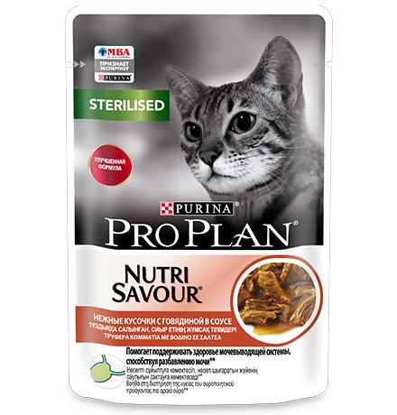 Purina Pro Plan Cat NutriSavour Sterilised Beef / Паучи Пурина Про План для Стерилизованных кошек Говядина в соусе (цена за упаковку)