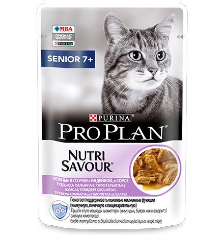 Purina Pro Plan Cat Nutri Savour Adult 7+ / Паучи Пурина Про План для Пожилых кошек старше 7 лет Индейка в соусе (цена за упаковку)