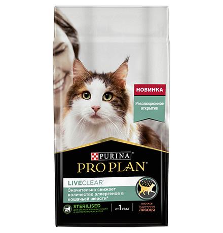 Purina Pro Plan LiveClear Sterilised Salmon / Сухой корм Пурина Про План для Стерилизованных кошек и Кастрированных котов от 1 года Значительно снижает количество аллергенов в кошачьей шерсти Лосось
