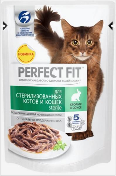 Perfect Fit Sterile / Паучи Перфект Фит для Стерилизованных котов и кошек Кролик в соусе (цена за упаковку)