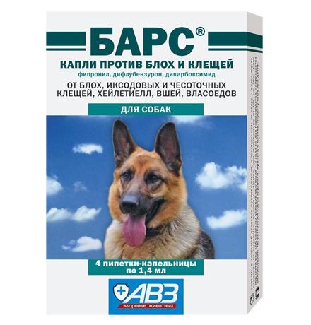 АгроВетЗащита Барс / Капли против блох и клещей для собак (фипронил, дифлубензурон, дикарбоксимид)