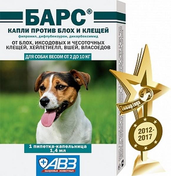 АгроВетЗащита Барс / Капли против блох и клещей для собак весом от 2 до 10 кг (фипронил, дифлубензурон, дикарбоксимид)