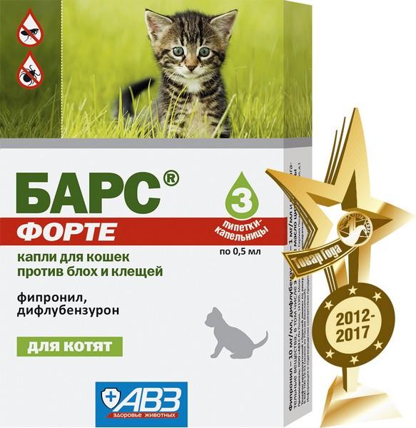 АгроВетЗащита Барс Форте / Капли для Котят против блох и клещей