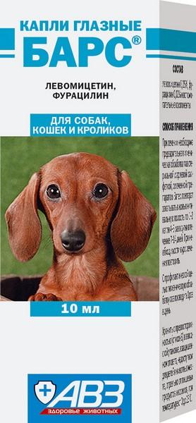 АгроВетЗащита Барс / Капли Глазные для собак и кошек Профилактика и лечение болезней глаз