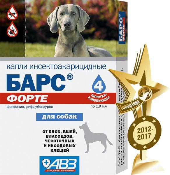 АгроВетЗащита Барс Форте / Капли Инсектоакарицидные для собак от блох, вшей, власоедов, чесоточных и иксодовых клещей