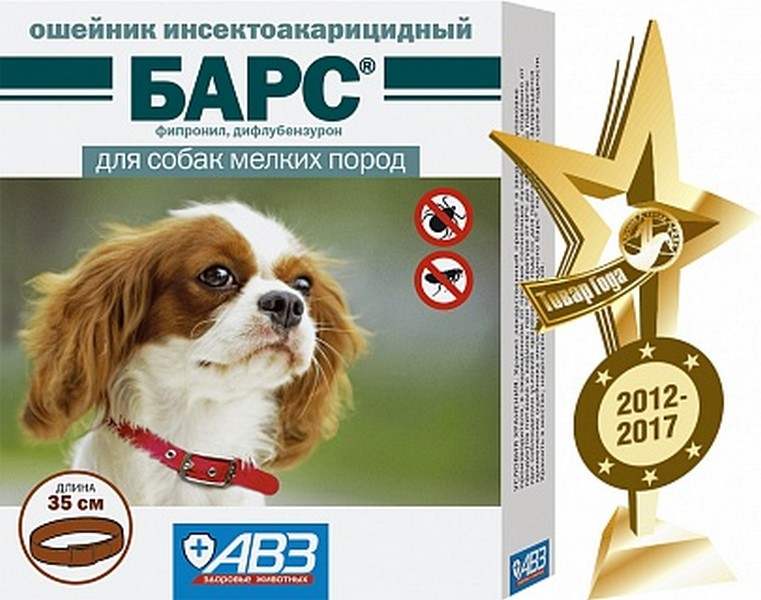 АгроВетЗащита Барс / Ошейник Инсектоакарицидный для собак Мелких пород 35см