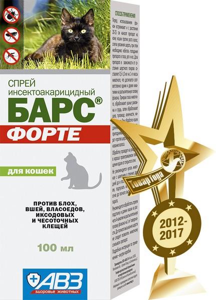 АгроВетЗащита Барс Форте / Спрей Инсектоакарицидный для кошек против блох, вшей, власоедов, иксодовых и чесоточных клещей