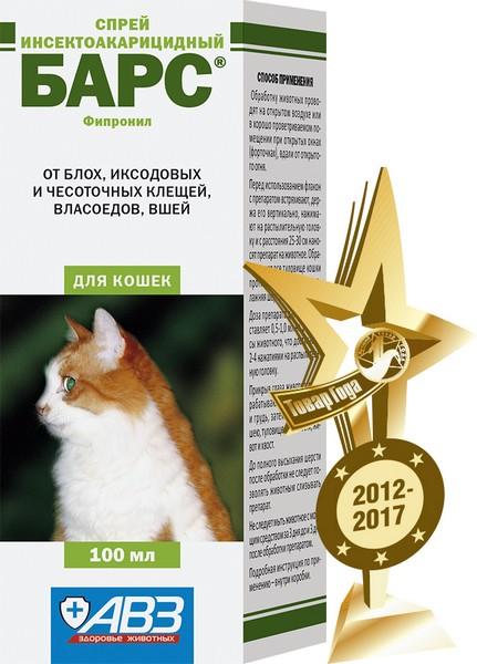 АгроВетЗащита Барс / Спрей Инсектоакарицидный для кошек 100мл