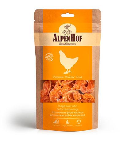 AlpenHof Soft chicken rings / Лакомство Альпенхоф для Щенков и Мелких собак Колечки из филе Курицы