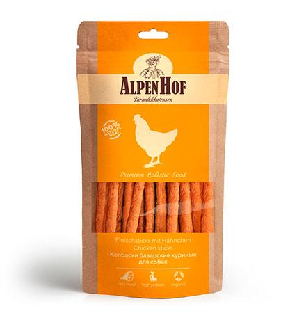 AlpenHof Chicken sticks / Лакомство Альпенхоф для Щенков и Мелких собак Колбаски Баварские Куриные