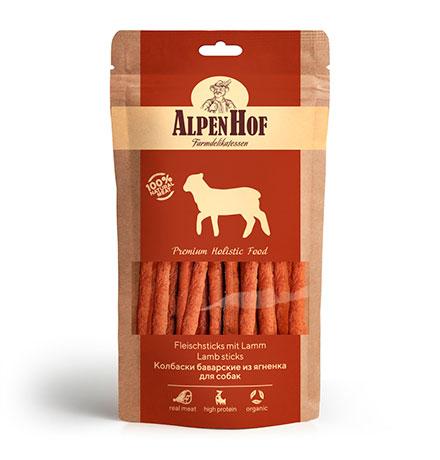 AlpenHof Lamb sticks / Лакомство Альпенхоф для Щенков и Мелких собак Колбаски Баварские из Ягненка