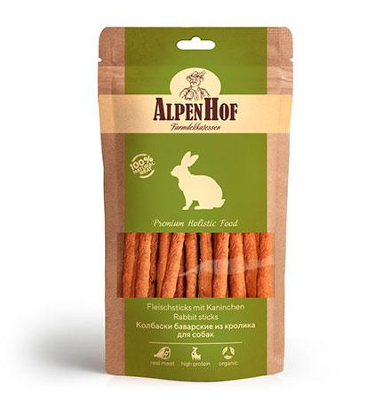 AlpenHof Rabbit sticks / Лакомство Альпенхоф для Щенков и Мелких собак Колбаски Баварские из Кролика