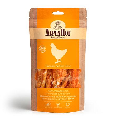 AlpenHof Chicken chewing stics / Лакомство Альпенхоф для Средних и Крупных собак Жевательные палочки с Курицей