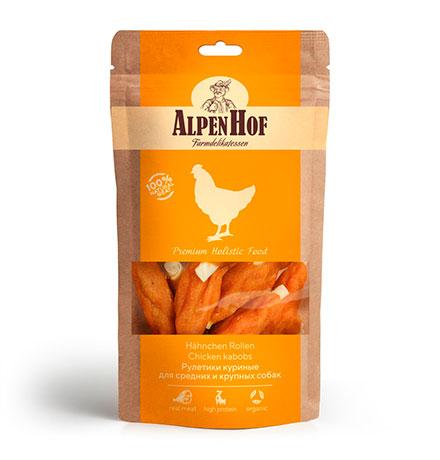 AlpenHof Chicken kabobs / Лакомство Альпенхоф для Средних и Крупных собак Рулетики Куриные