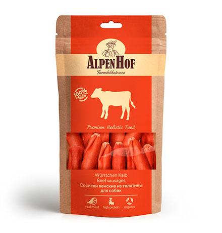 AlpenHof Beef sausages / Лакомство Альпенхоф для Средних и Крупных собак Сосиски венские из Телятины