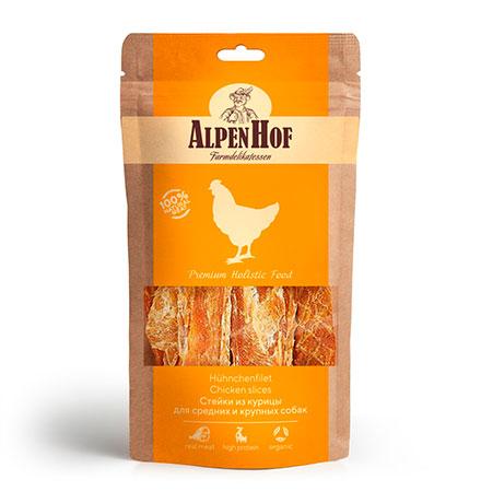 AlpenHof Chicken slices / Лакомство Альпенхоф для Средних и Крупных собак Стейк из Курицы